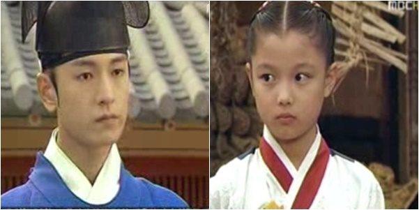 Lim Joo Hwan and Kim Yoo Jung back in 2009.
