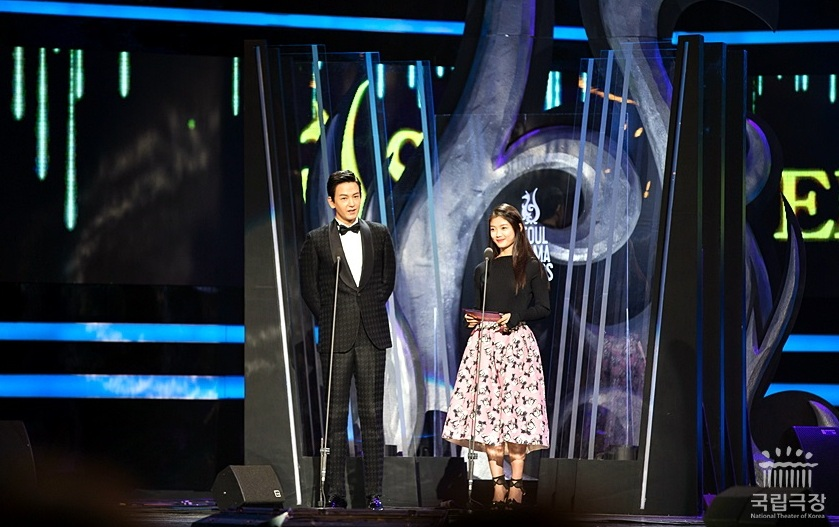 "They reunited at the ""Seoul Drama Awards"" in 2014."