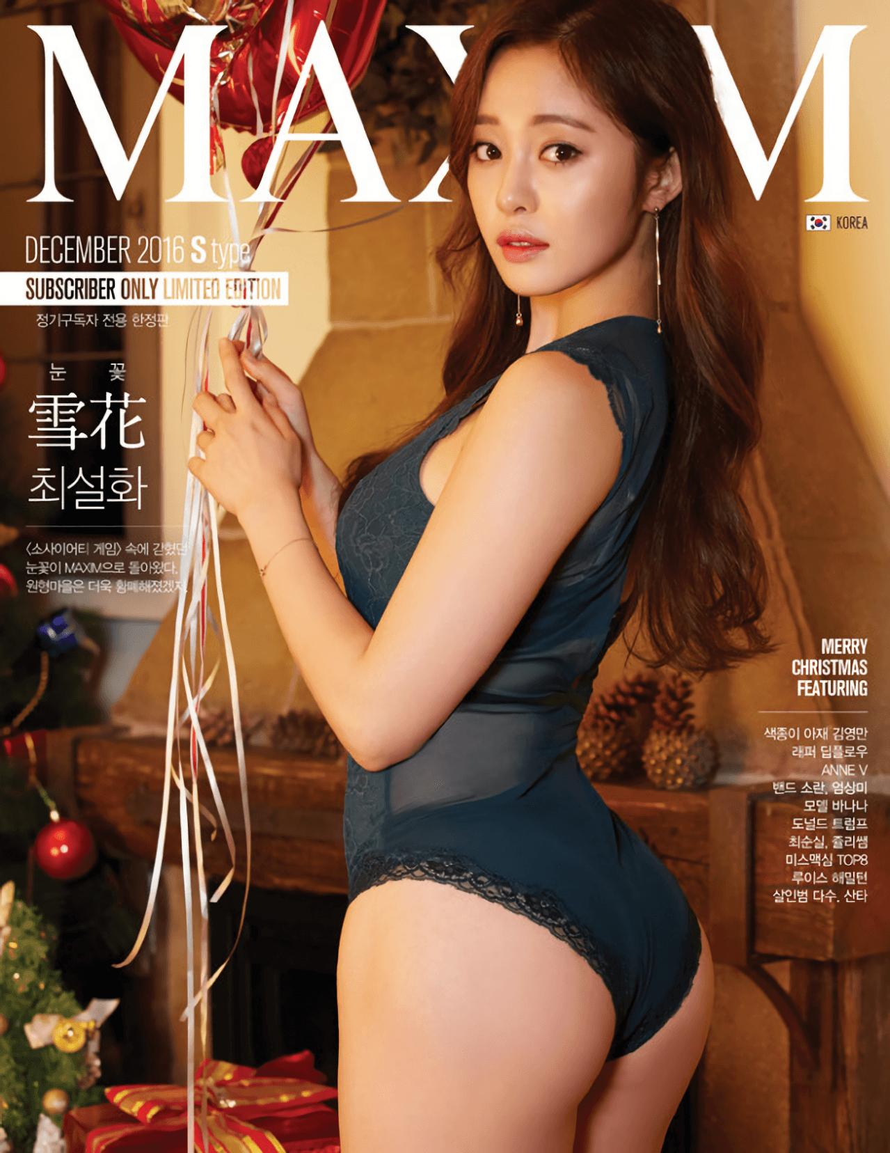 maxim-korea2