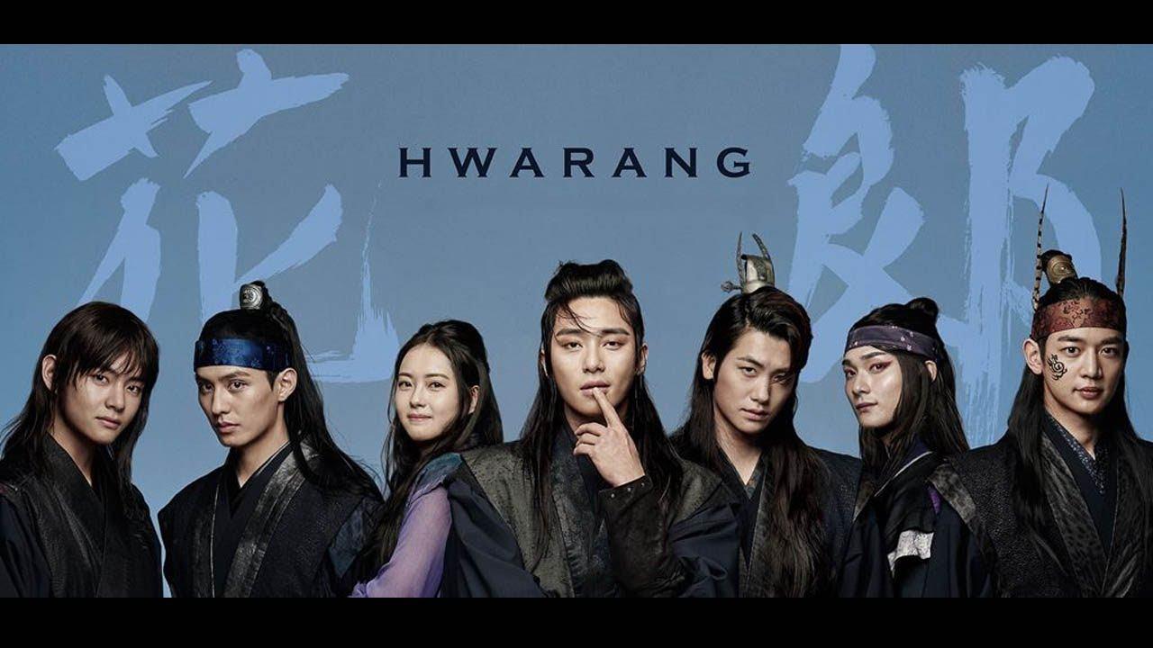 Hwarang 2