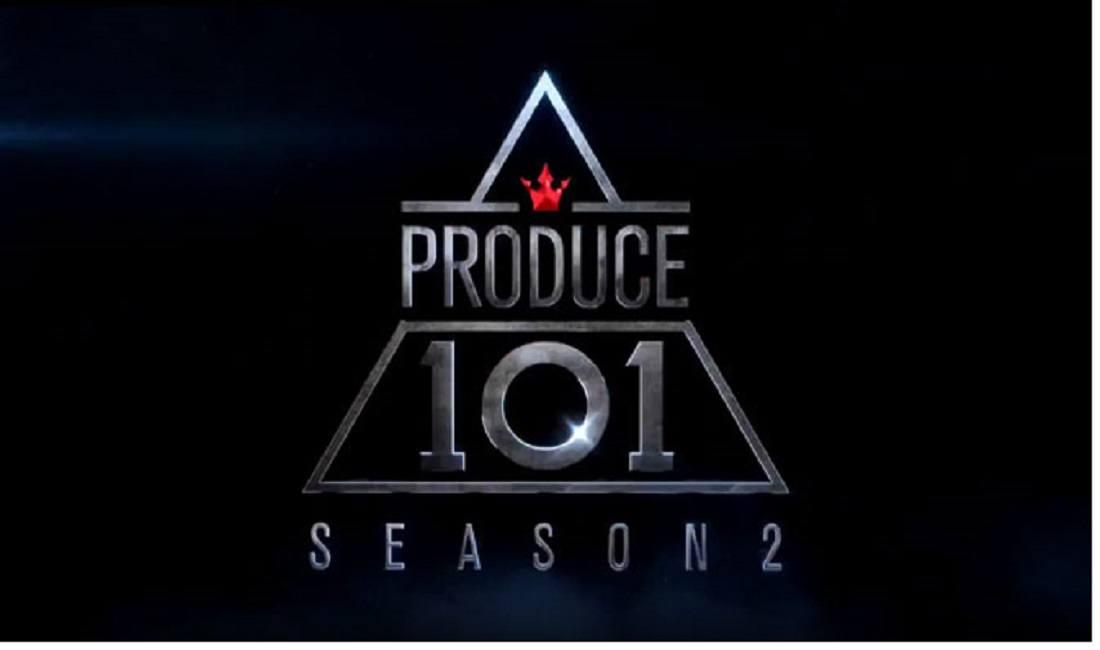 Produce 101 teaser