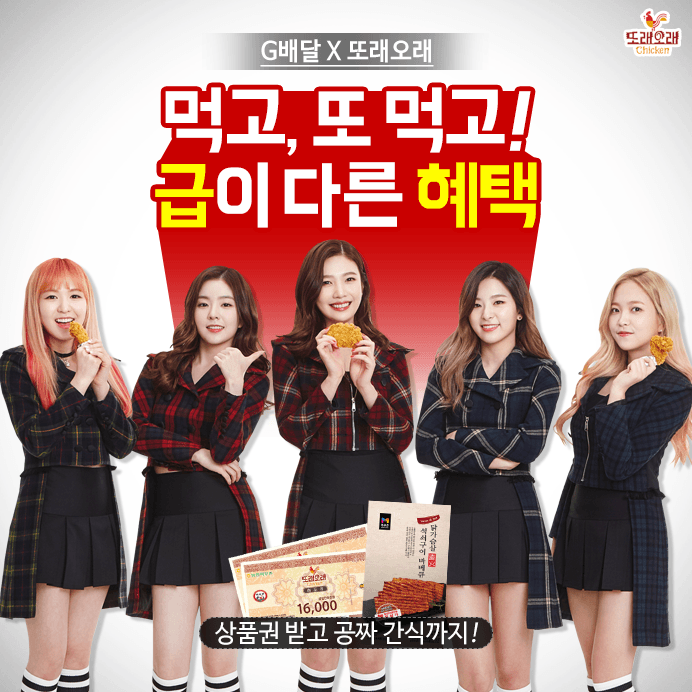 red velvet u0026 39 s irene hates coffee and fried chicken  does cf anyways
