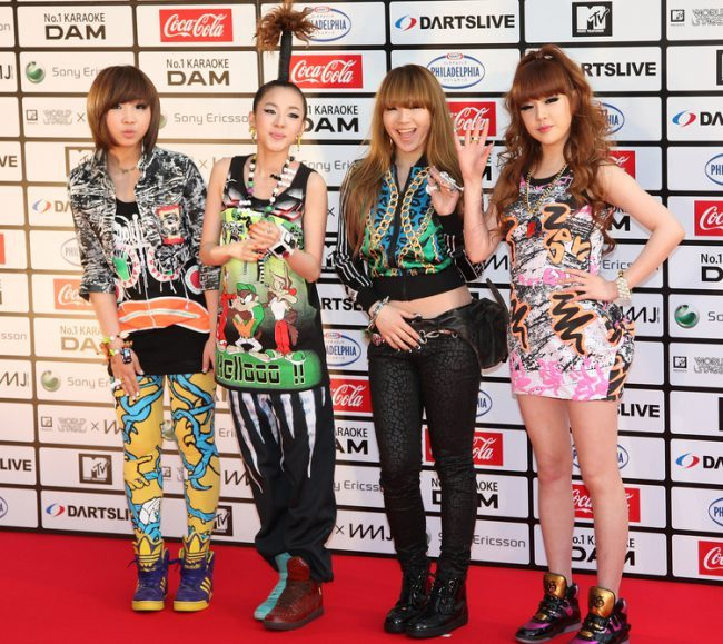 TOKYO - MAY 29: 2NE1 pose on the red carpet during the MTV World Stage VMAJ 2010 at Yoyogi National Gymnasium on May 29, 2010 in Tokyo, Japan. (Photo by Koichi Kamoshida/Getty Images)