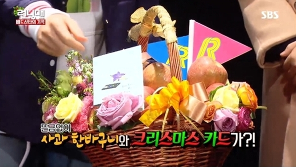 The basket contained gifts and a letter from the staff.
