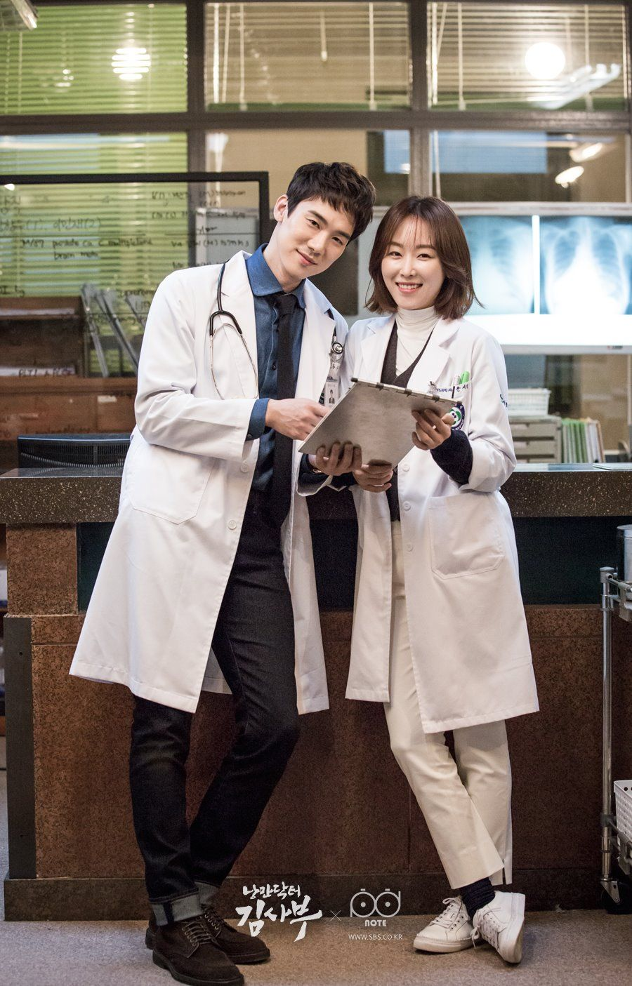 romantic doctor photo