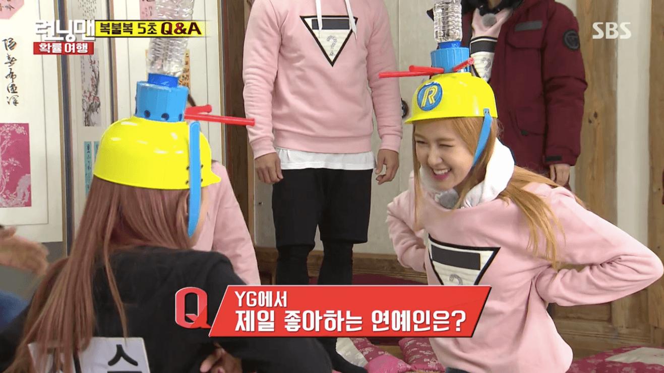 Rosé pidiendo Jisoo que sus machos YG Entertainment artistas favoritos son