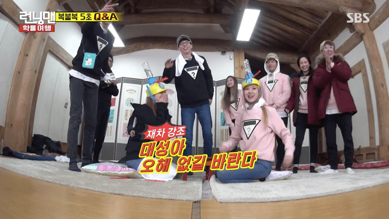 Yoo Jae Suck burla Daesung después de la observación de Jisoo