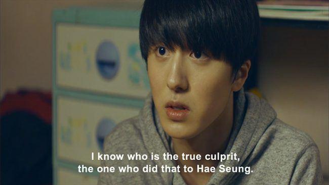 Chanhee as Park Sunwoo in Signal