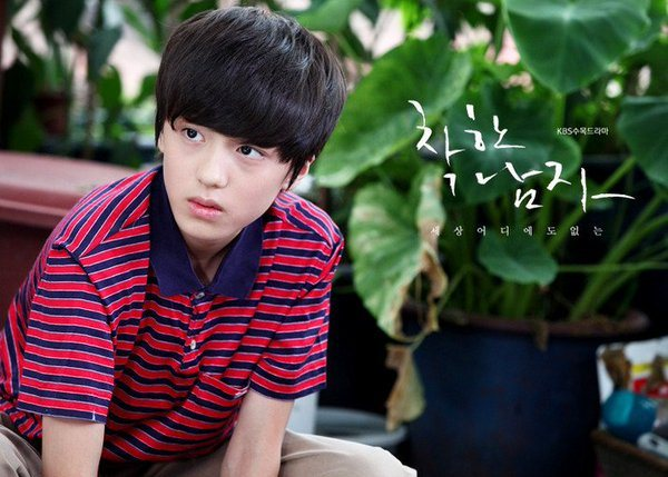 He played the young version of Song Joongki in The Innocent Man