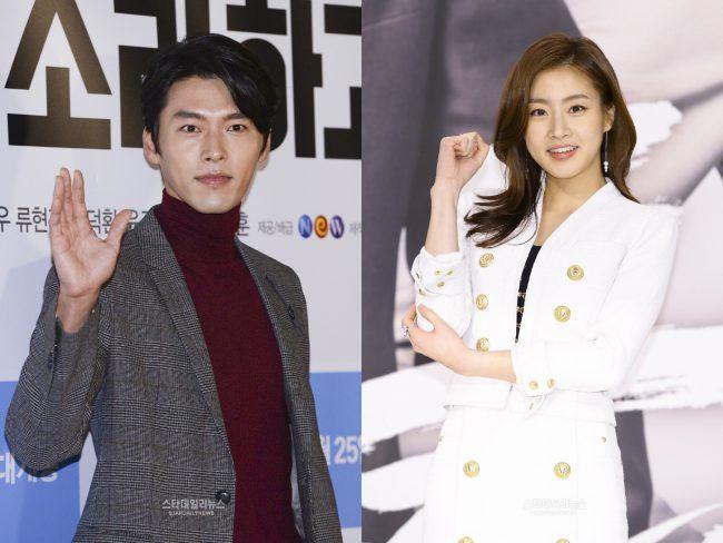 Hyun Bin & Kang Sora
