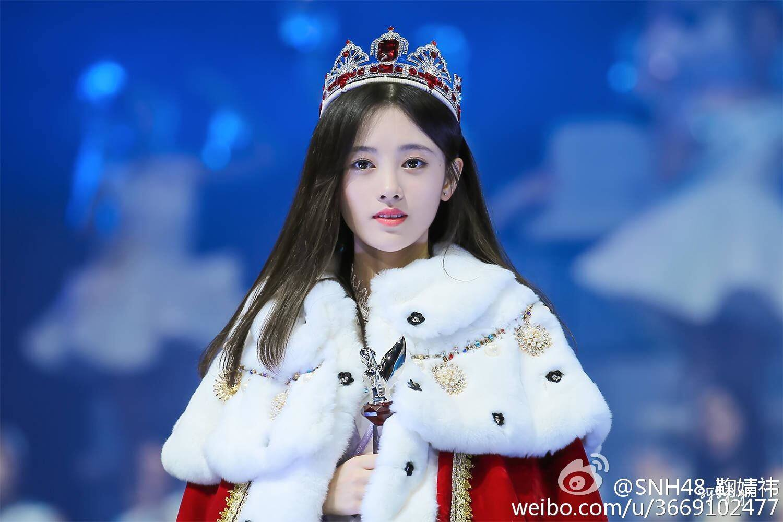 ju-jingyi-snh48