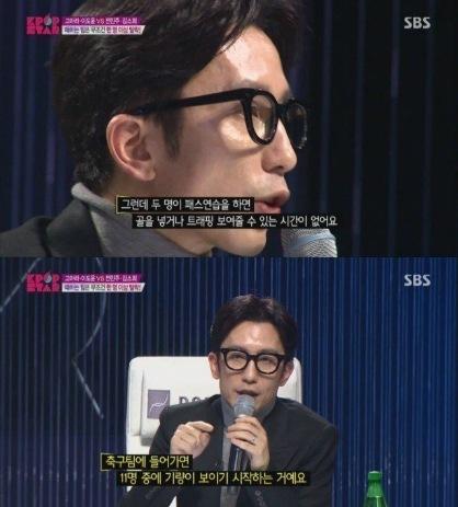 kpop star2