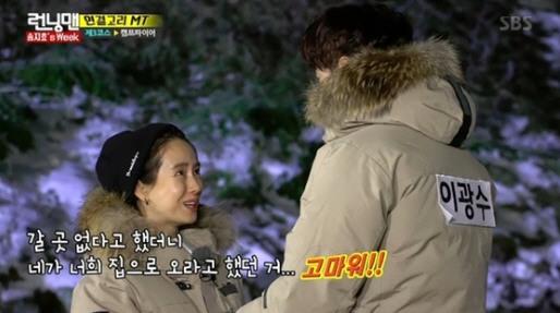 lee kwang soo and song ji hyo dating