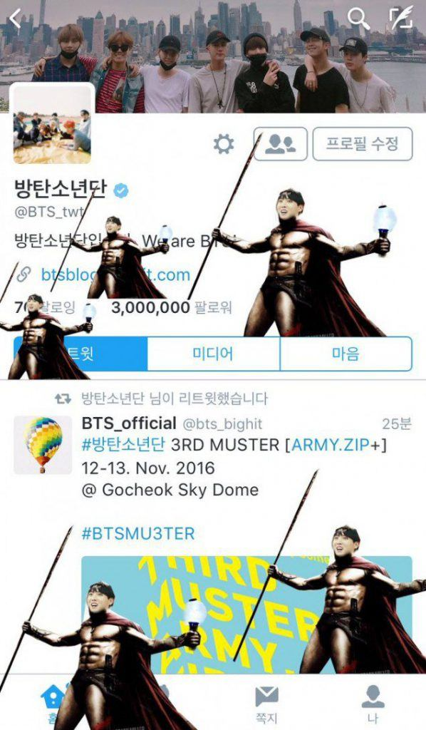 Hoseok Twitter edit at 3 mil