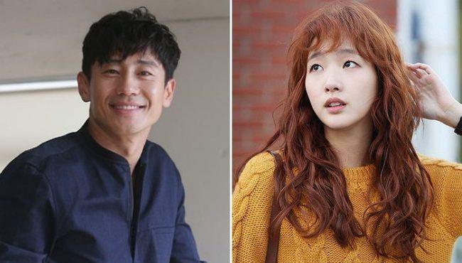 Shin Ha Kyun & Kim Go Eun