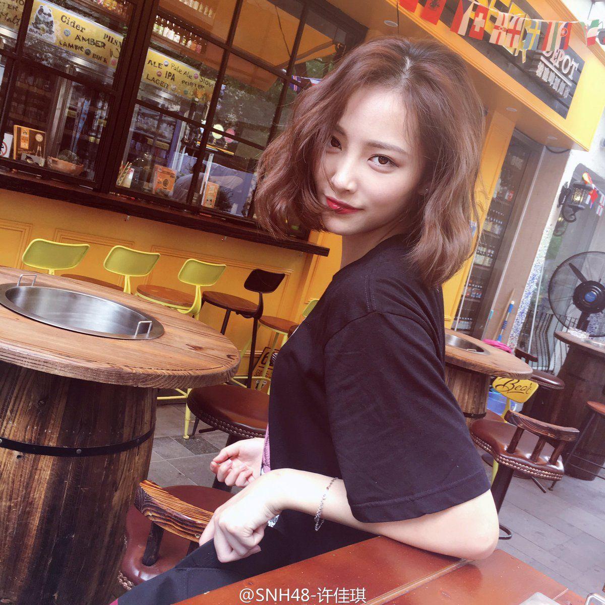 xu-jiaqi-snh48