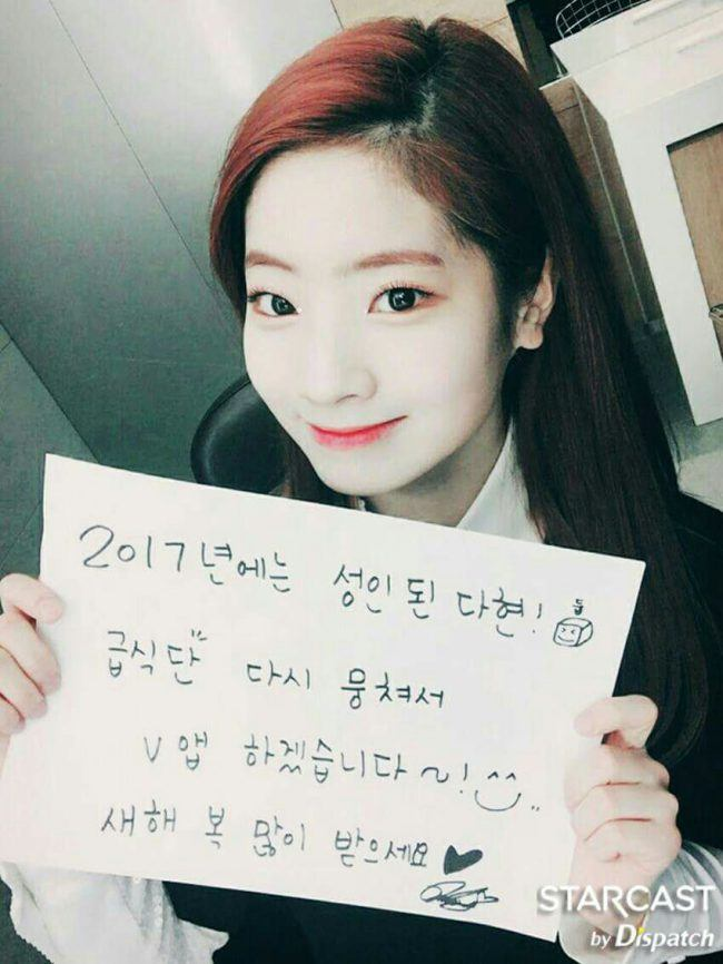 """Dahyun became an adult! The high schoolers will form up again and host V App. Happy New Year."""