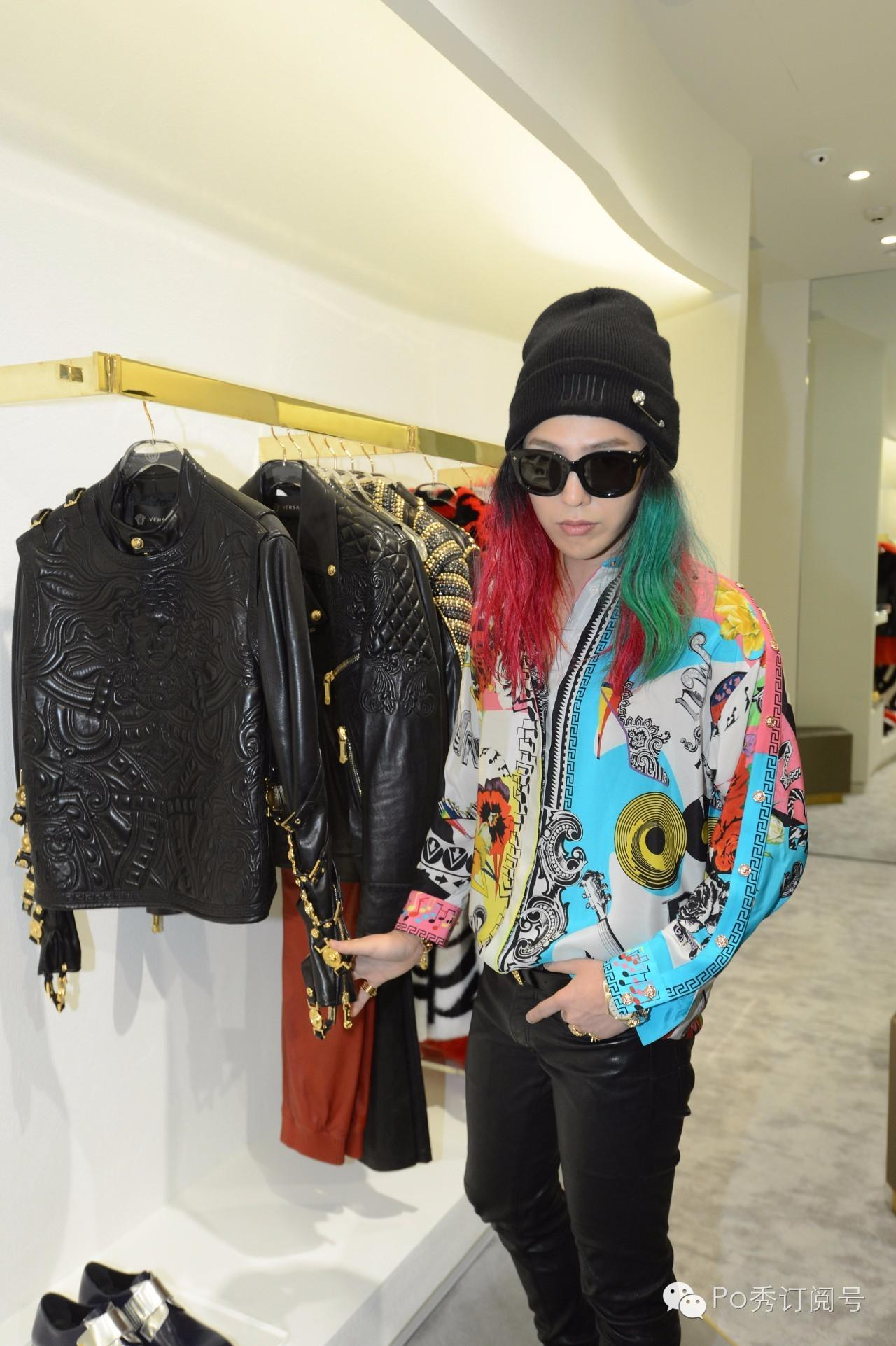 gd-colorful
