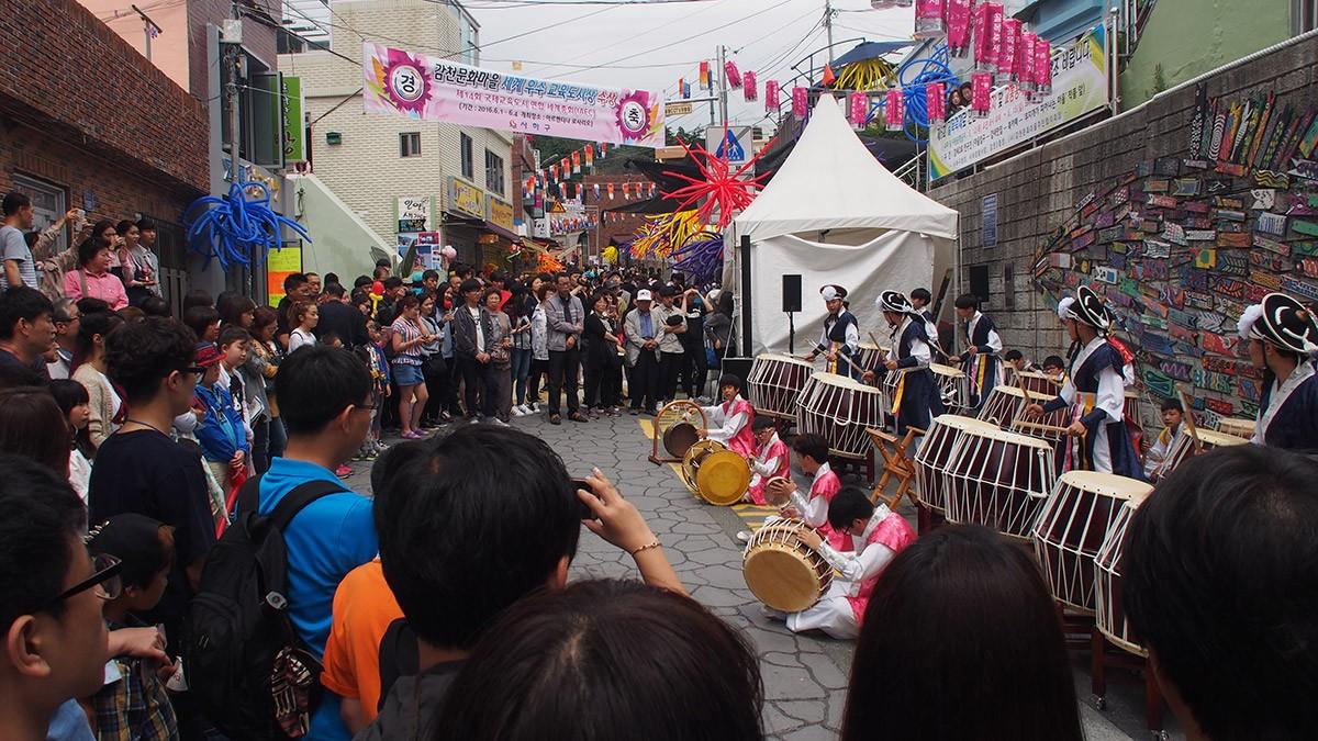 Gamcheon Festival