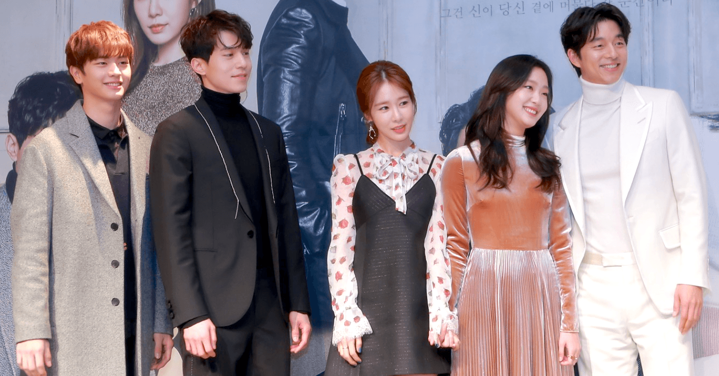 'Goblin' cast have a secret group chatroom they keep in touch on