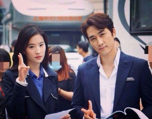 Yoo Yeok Bi & Song Seung Heon
