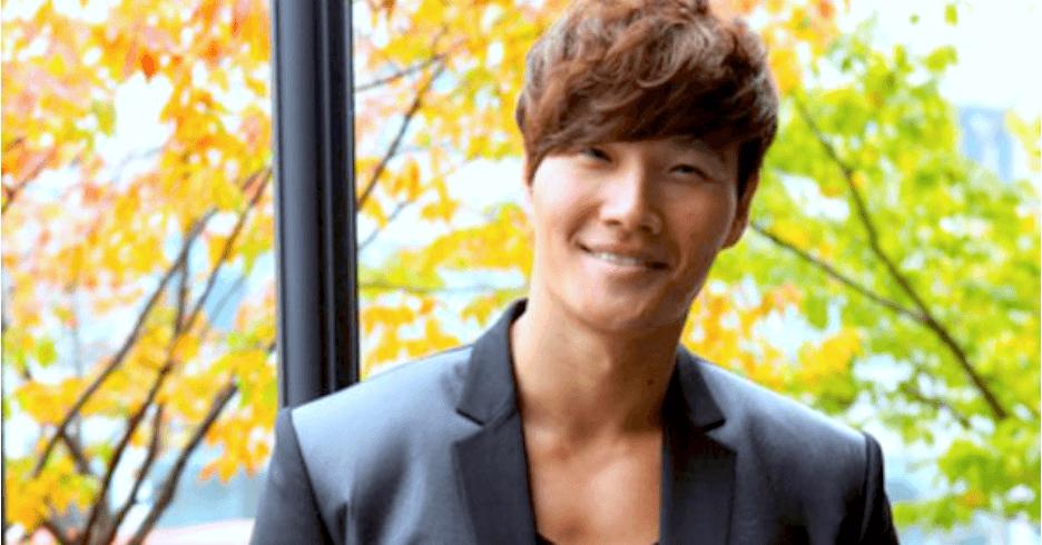Lagu korea kim jong kook dating