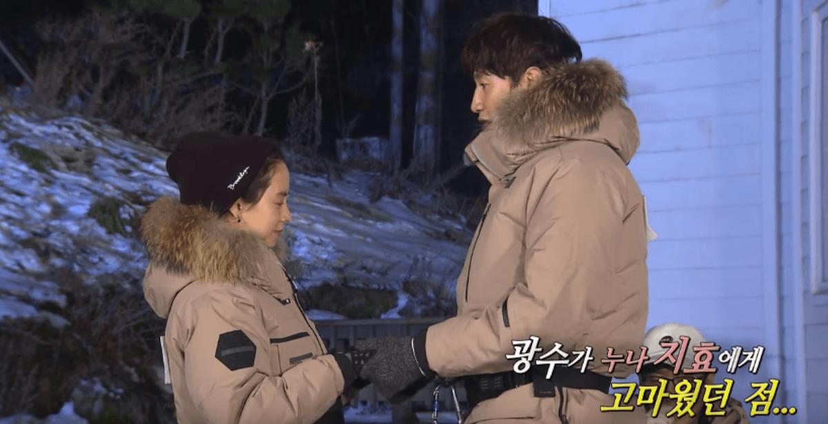 kwang soo and ji hyo relationship questions