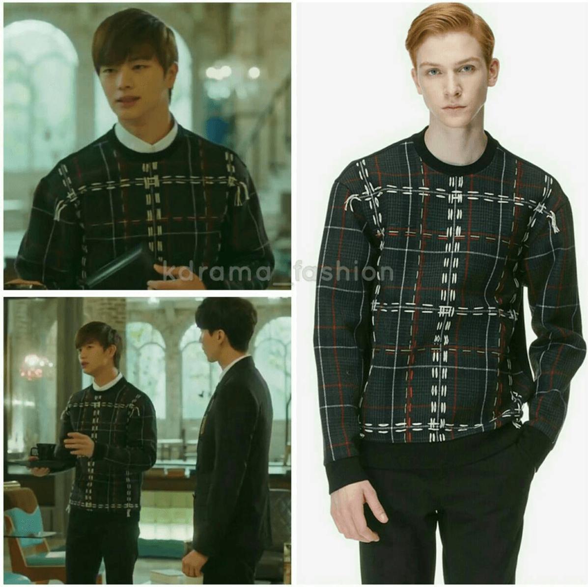 system-homme-check-stitch-wool-blend-sweatshirt