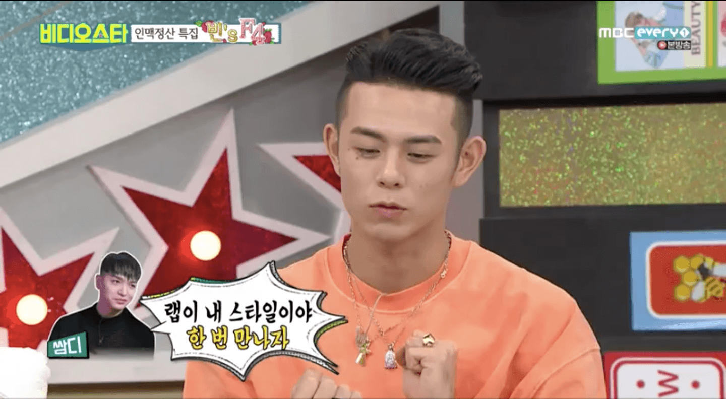 Beenzino explains that Simon D reached out to him first.