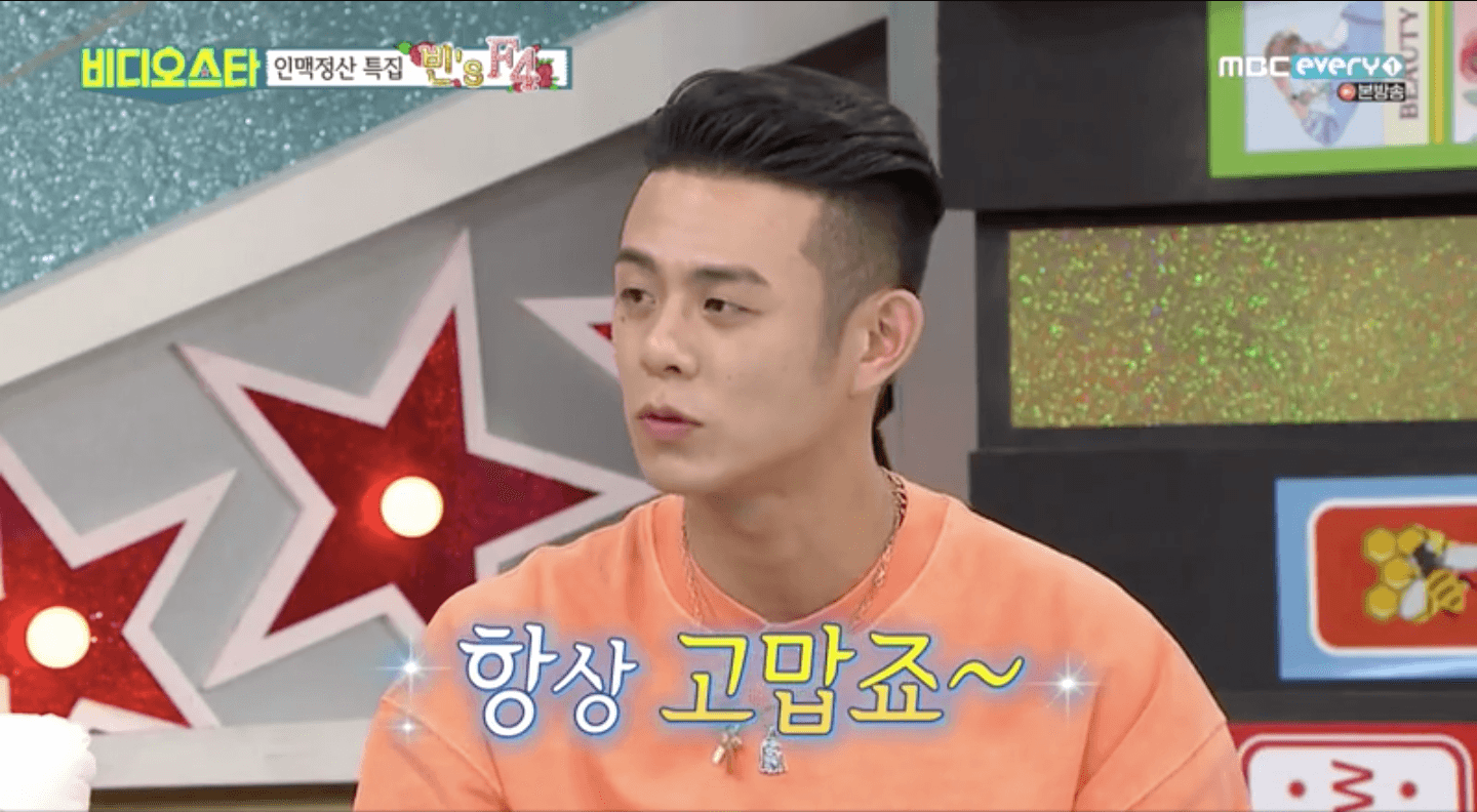 Beenzino is thankful for all of Simon D's help.