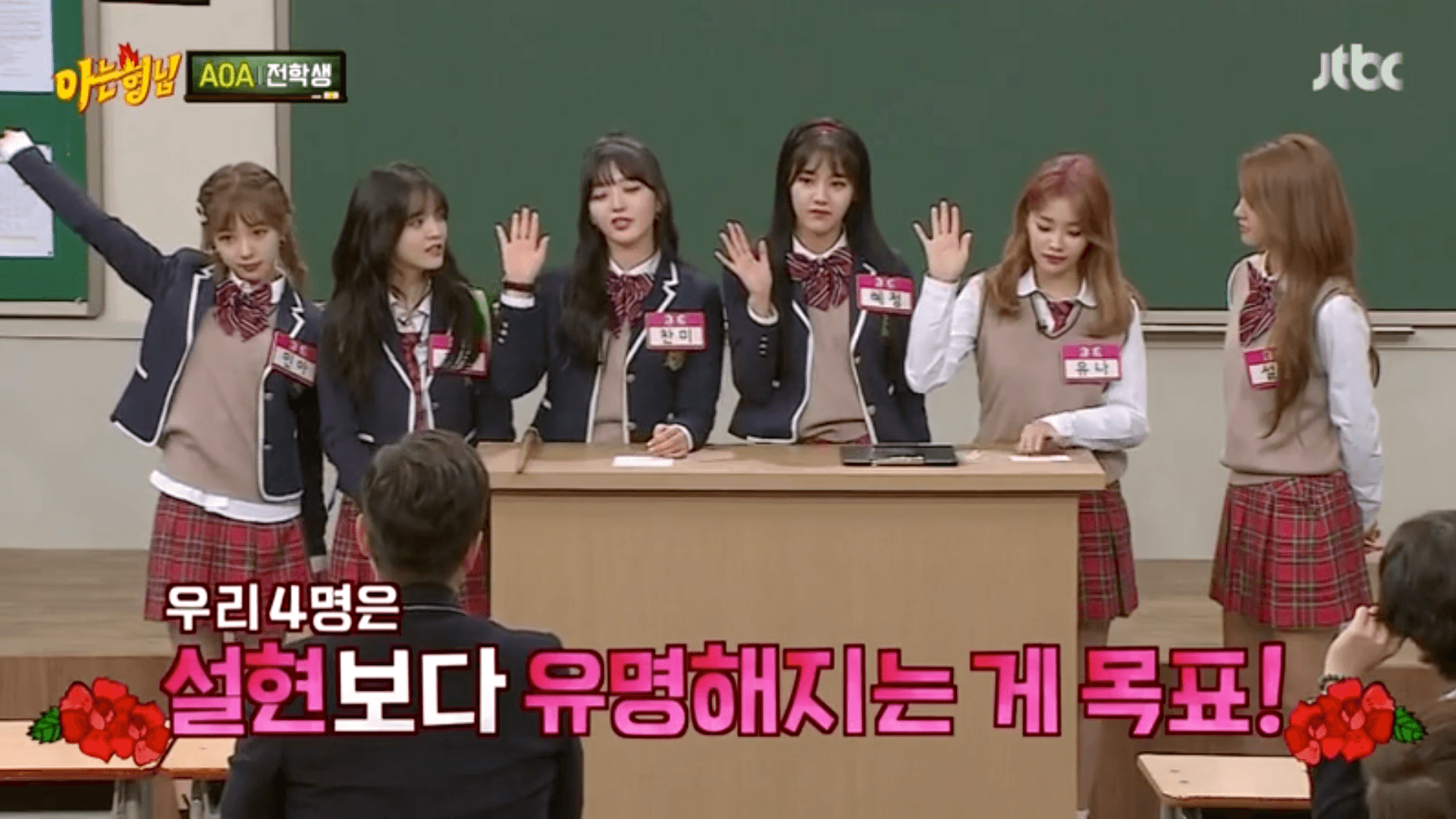 One host asked the girls to raise four hands, so Hyejeong, Mina, Yuna, and Chanmi did.
