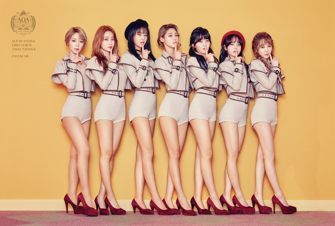 aoa-excuseme