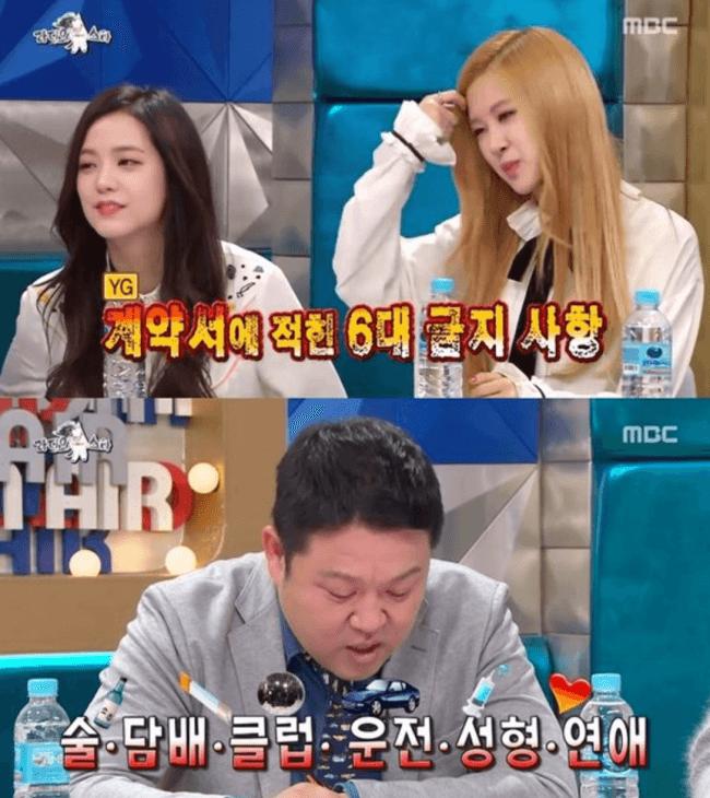 Kim Gu Ra enumerating YG Entertainment's ban list