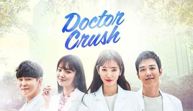 doctor crush poster