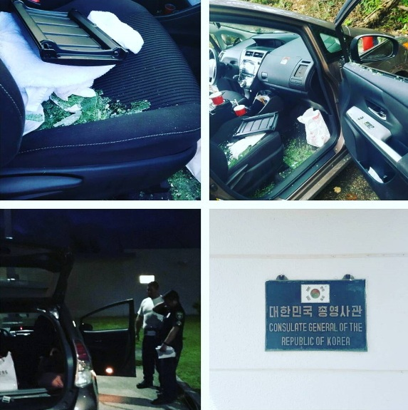 Shim Eunjin's car in Guam