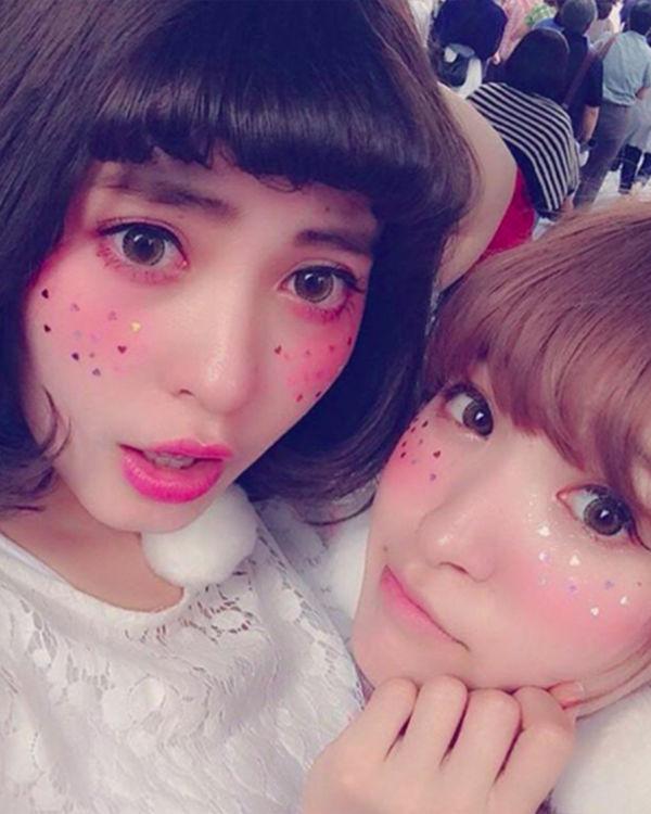 Kira Kira Make-up