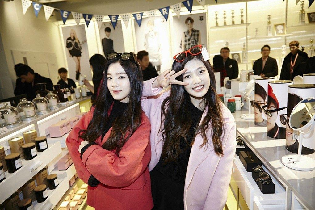 Red Velvet Ice Cream Cake Created In  Kpop