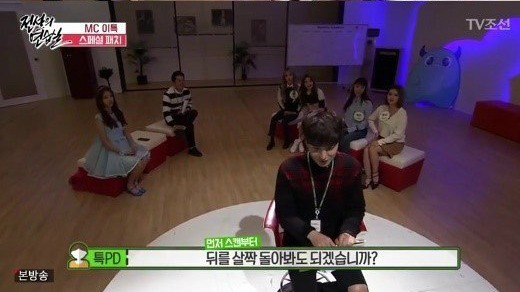 Leeteuk Playfully Disses Hwasa's Visuals On Variety Show