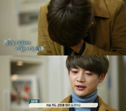 Minho has a soft heart for his parents.