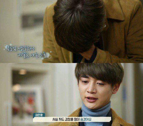Minho has a soft heart for his parents.