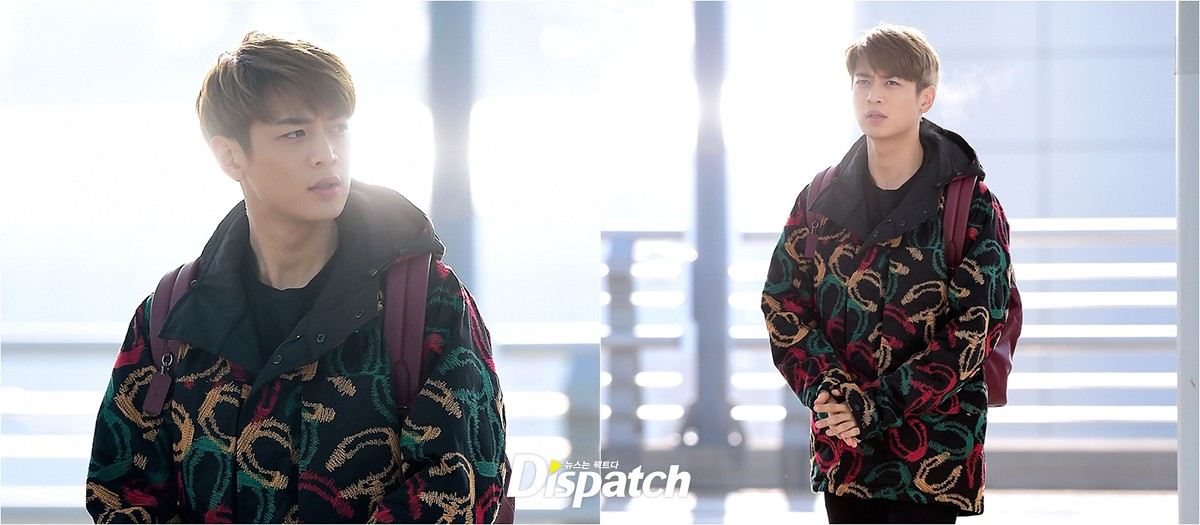 minho-dispatch