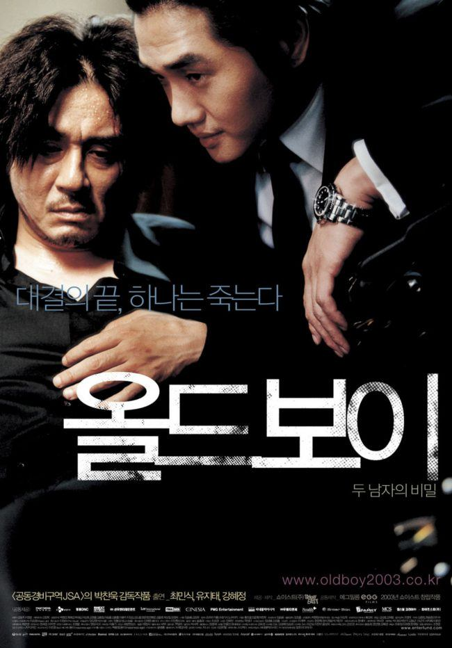 This Korean mystery thriller is a must watch.