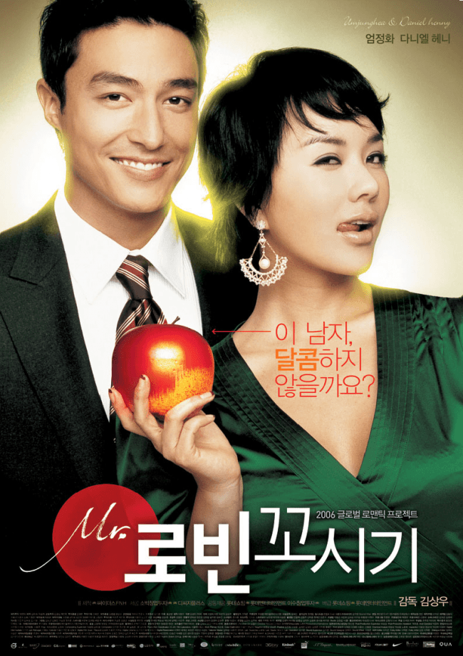 Watch this drama this Valentine's Day to see if she was able to successfully seduce Mr. Perfect.