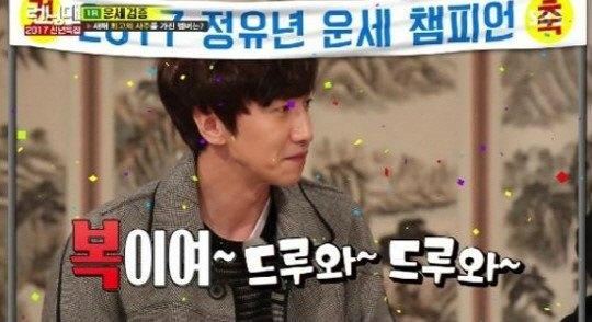 song-ji-hyo-kim-jong-kook-3