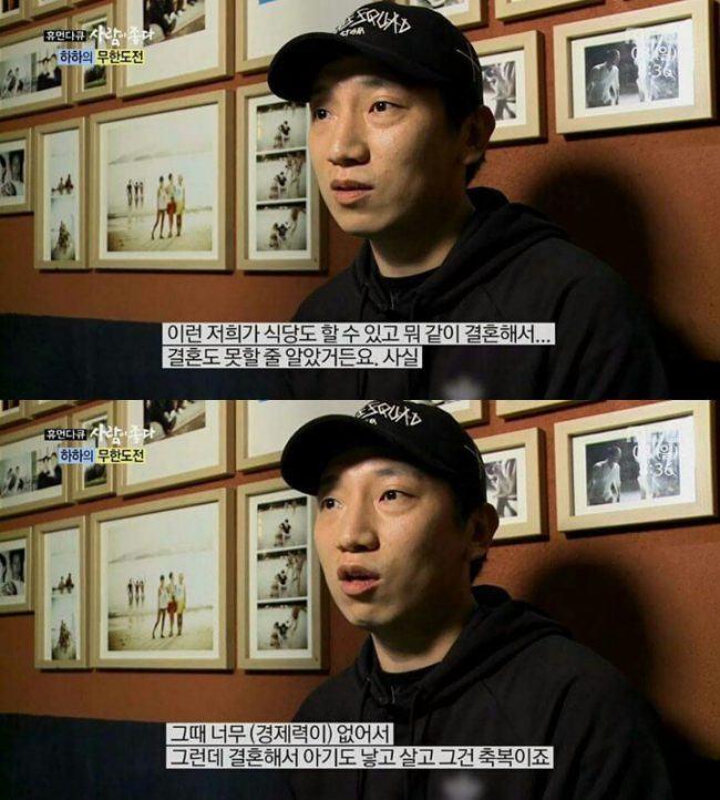 HaHa's close childhood friend, Kim Sang Kyun expresses his thanks to HaHa.