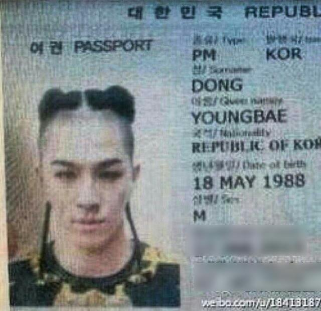 Photos for official documents are usually dull, but why does Taeyang still look charismatic?