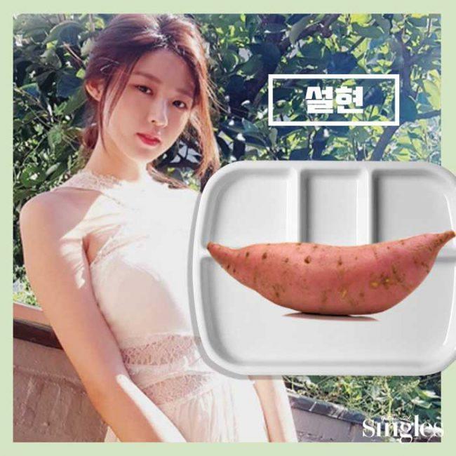 Seolhyun AOA yang memiliki jadwal padat harus selalu menjaga kesehatan meskipun menjalani diet.