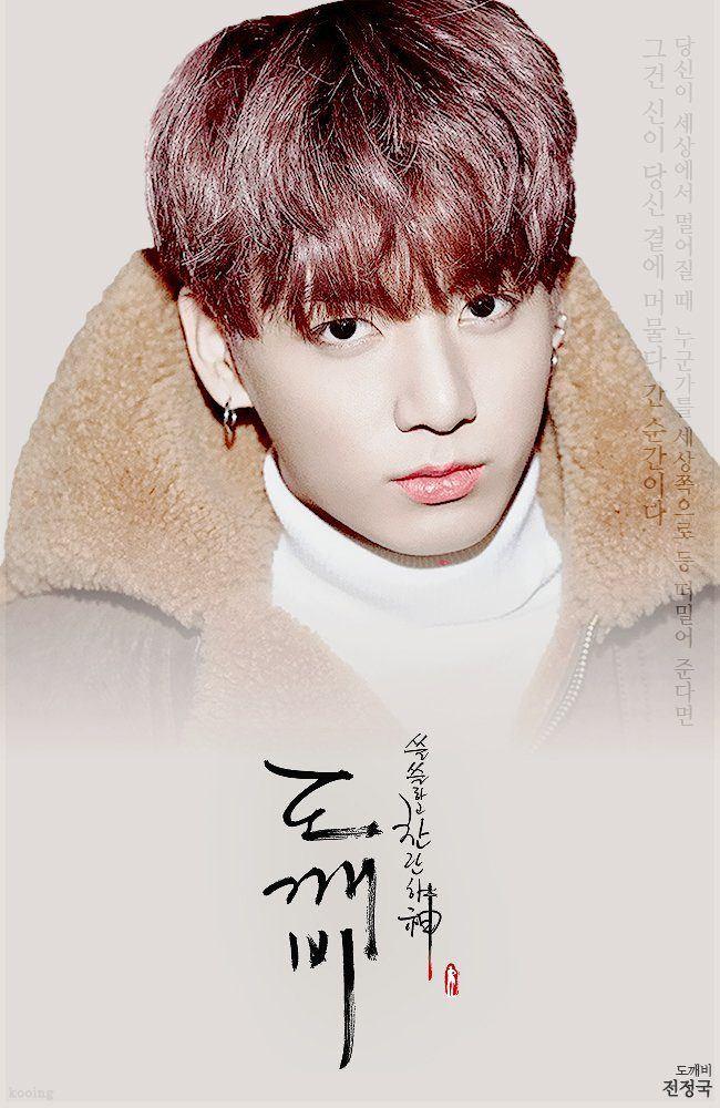 Clip Of BTS Jungkook Singing