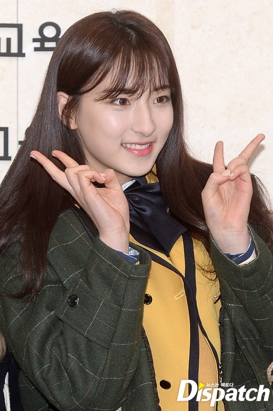Eunseo of Cosmic Girls.
