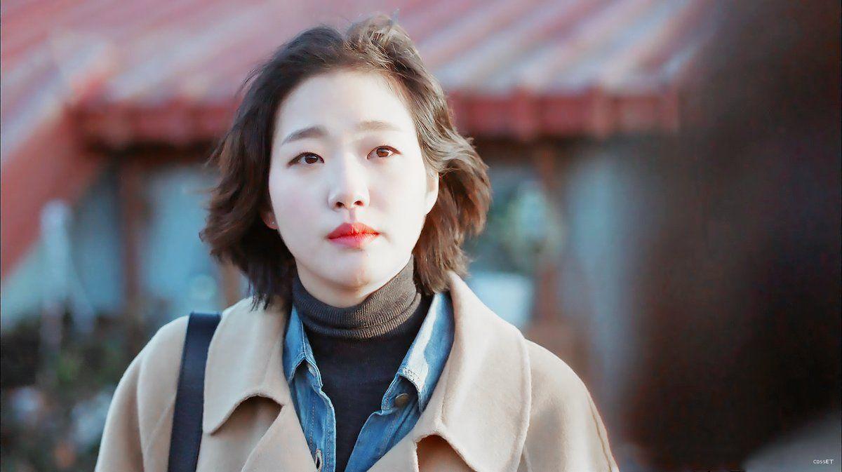 Kim Go-Eun Nude Photos 100